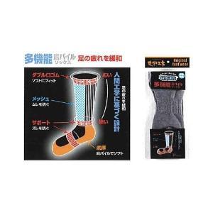 川西工業KAWANISHI靴下 多機能ソックス 6113 多機能底パイルソックス 1足組 25-27cm グレー 5組セット|wakuwakusunrise