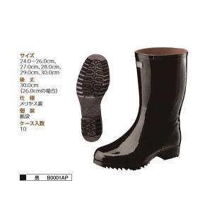弘進ゴムKOHSHIN RUBBER作業靴   B0001AP 紳士半長 24.0〜26.0cm、27.0cm、28.0cm、29.0cm、3|wakuwakusunrise