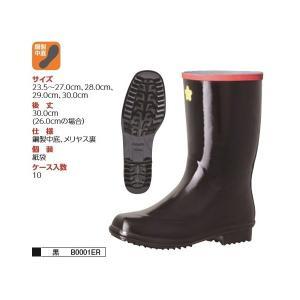 弘進ゴムKOHSHIN RUBBER作業靴   B0001ER ニュー消防紳士 鋼板入り 24.0〜27.0cm、28.0cm、29.0cm、|wakuwakusunrise