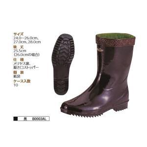 弘進ゴムKOHSHIN RUBBER作業靴   B0003AL CL短半長 ST付 T 24.0〜26.0cm、27.0cm、28.0cm 黒|wakuwakusunrise