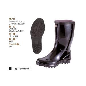 弘進ゴムKOHSHIN RUBBER作業靴   B0003AO CL軽半長 24.0〜26.0cm、27.0cm、28.0cm 黒 |wakuwakusunrise