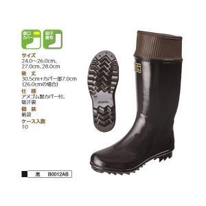 弘進ゴムKOHSHIN RUBBER作業靴   B0012AB ドライナー防雪紳士半長 24.0〜26.0cm、27.0cm、28.0cm 黒|wakuwakusunrise