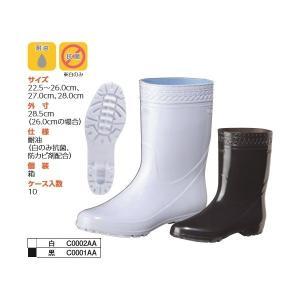 弘進ゴムKOHSHIN RUBBER作業靴   C0002AA ゾナGL 耐油 22.5〜26.0cm、27.0cm、28.0cm 白 |wakuwakusunrise