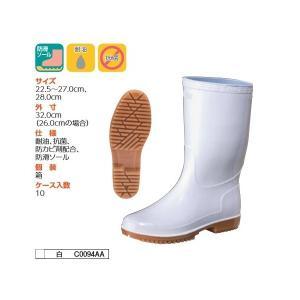 弘進ゴムKOHSHIN RUBBER作業靴   C0094AA ゾナグリッド 22.5〜27.0cm、28.0cm 白 |wakuwakusunrise