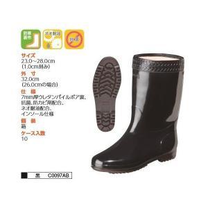 弘進ゴムKOHSHIN RUBBER作業靴   C0097AB 耐寒ゾナ ネオ耐油P 23.0〜28.0cm 黒 |wakuwakusunrise