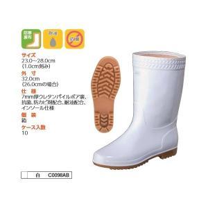 弘進ゴムKOHSHIN RUBBER作業靴   C0098AB 耐寒ゾナ 耐油P 23.0〜28.0cm 白 |wakuwakusunrise