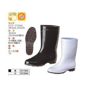 弘進ゴムKOHSHIN RUBBER作業靴   C0119AA C0120AA 黒・白 ゾナG3 ネオ耐油 22.5〜27.0cm、28.0|wakuwakusunrise