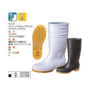 弘進ゴムKOHSHIN RUBBER作業靴 安全靴 S-01 ゾナセーフティー 22.5〜27.0cm、28.0cm、29.0cm、30.0cm |wakuwakusunrise