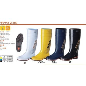 弘進ゴムKOHSHIN RUBBER作業靴 耐油長靴 Z-100 ザクタス 24.0〜27.0cm、28.0cm、29.0cm 白・レッド・イエロ|wakuwakusunrise