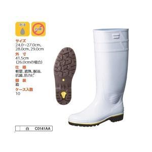 弘進ゴムKOHSHIN RUBBER作業靴   ZL-03 ザクタスライト 24.0〜27.0cm、28.0cm、29.0cm 白 |wakuwakusunrise