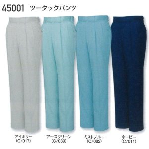 自重堂 作業服 作業着 45001 ツータックパンツ ポリ65%綿35% 91〜106cm|wakuwakusunrise
