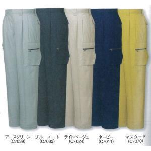 自重堂 作業服 作業着 46202 ツータックカーゴパンツ ポリ60%綿40% 70〜88cm|wakuwakusunrise