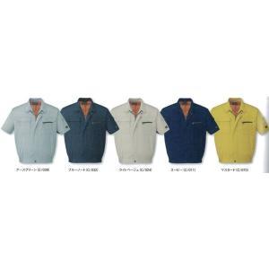 自重堂 作業服 作業着 46210 半袖ブルゾン ポリ60%綿40% 4L・5L|wakuwakusunrise