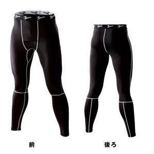 自重堂 作業服 作業着 52001 コンプレッション ロングパンツ S〜LL|wakuwakusunrise