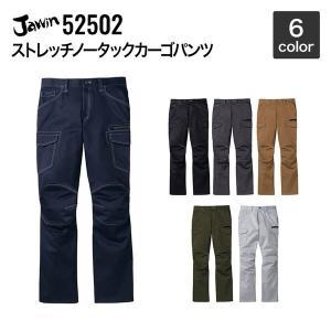 男女共用 パンツ (秋冬) 自重堂 JAWIN 52502 (綿55%・ポリエステル45%) 73〜88cm wakuwakusunrise