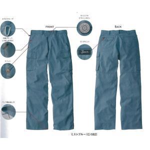 自重堂 作業服 作業着 55102 Jawinノータックカーゴパンツ 綿100% 73〜88cm|wakuwakusunrise