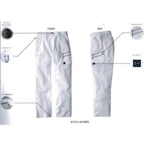 自重堂 作業服 作業着 55402 Jawinノータックカーゴパンツ ポリ65%綿35% 73〜88cm|wakuwakusunrise