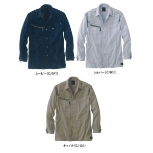 自重堂 作業服 作業着 55504 Jawin 発熱加工長袖シャツ 綿50%ポリ50% 4L・5L|wakuwakusunrise