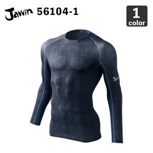 自重堂Jawin 56104-1 コンプレッション クール インナー 長袖インディゴ 作業服/作業着|wakuwakusunrise