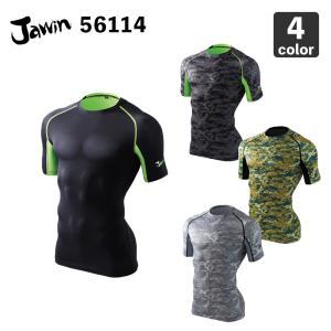 自重堂 作業服 作業着 56114 Jawin コンプレッション ショートスリーブ|wakuwakusunrise