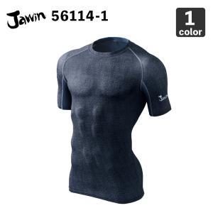 自重堂Jawin 56114-1 コンプレッション クール インナー 半袖インディゴ 作業服/作業着|wakuwakusunrise