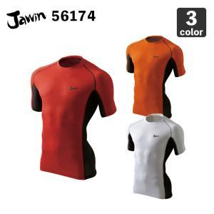 自重堂Jawin 56174 レギュラーフィット ドライタッチインナー 半袖 作業服/作業着|wakuwakusunrise