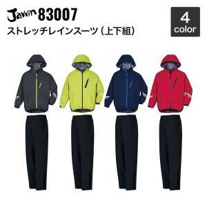 自重堂 83007 ストレッチレインスーツ(上下組) 4L〜5L 作業着・作業服|wakuwakusunrise