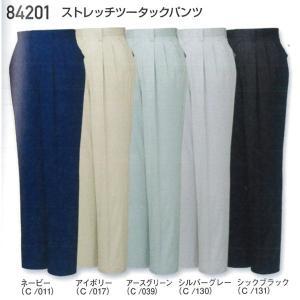 自重堂 作業服 作業着 84201 ストレッチツータックパンツ 綿100% 70〜88cm|wakuwakusunrise
