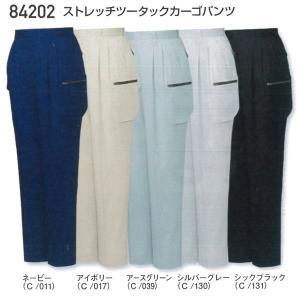 自重堂 作業服 作業着 84202 ストレッチツータックカーゴパンツ 綿100% 70〜88cm|wakuwakusunrise