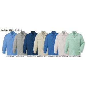 自重堂 作業服 作業着 84624 長袖オープンシャツ 綿100% S〜LL|wakuwakusunrise