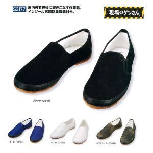 自重堂 現場のゲンさん S2177 作業靴 24.5〜28.0|wakuwakusunrise