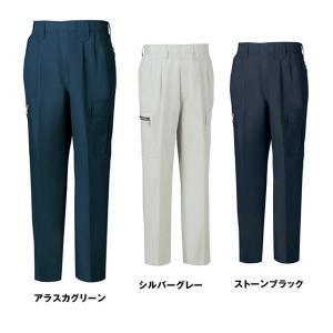 ジーベックXEBEC作業服 作業着 1256 ツータックラットズボン|wakuwakusunrise
