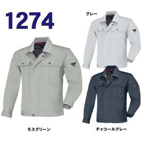 ジーベックXEBEC作業服 作業着 1274 長袖ブルゾン|wakuwakusunrise