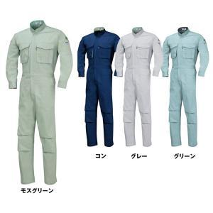 ジーベックXEBEC作業服 作業着 1298 サマー続服|wakuwakusunrise