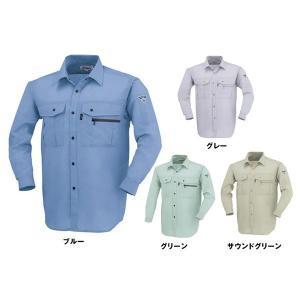ジーベックXEBEC作業服 作業着 1343 長袖シャツ|wakuwakusunrise