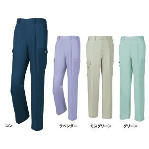 ジーベックXEBEC作業服 作業着 1446 ワンタックラットズボン 作業 ズボン|wakuwakusunrise