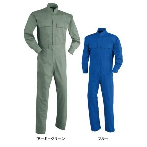 ジーベックXEBEC作業服 作業着 34000 続服|wakuwakusunrise