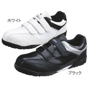 安全靴 ジーベック XEBEC85404 セフティシューズ 先芯あり 男女兼用 22〜29cm wakuwakusunrise