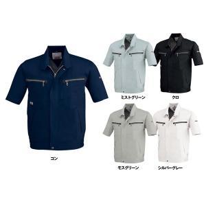 ジーベックXEBEC作業服 作業着 8891 半袖ブルゾン|wakuwakusunrise