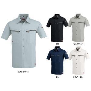 ジーベックXEBEC作業服 作業着 8892 半袖シャツ wakuwakusunrise