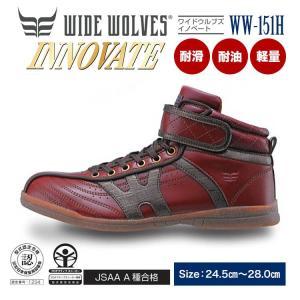 おたふく手袋 WIDE WOLVES WW-151h 24.5〜28.0cm対応WW-151h 安全靴 安全シューズ セーフティードレススニーカー 作業靴|wakuwakusunrise