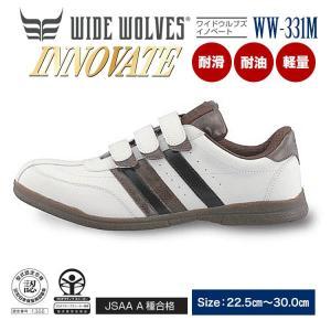 おたふく手袋 WIDE WOLVES WW-331m 22.5〜30.0cm対応WW-331m 安全靴 安全シューズ セーフティードレススニーカー 作業靴|wakuwakusunrise