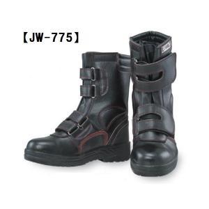 おたふく手袋 JW-7754E幅広サイズ23.5〜30.0cm対応JW775 安全靴 安全シューズ 半長靴マジックタイプ 作業靴|wakuwakusunrise