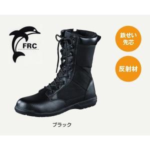 福山ゴム アローマックス#89 安全靴・セーフティーシューズ 24.5〜28.0cm|wakuwakusunrise