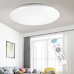 Lifeholder LEDシーリングライト 6畳 24W リモコン付き 12段階調光 取付簡単 15分/30分/60分スリープタイマー設定|wakuwakutown