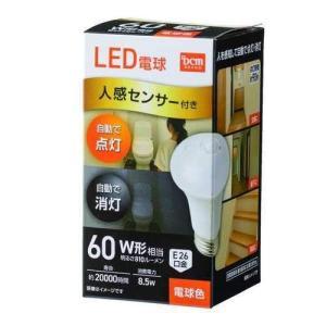 LED電球人感センサー(60w形相当) LDR9L-H-SE1 (60w形相当)|wakuwakutown
