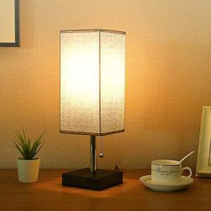 間接照明 和風スタンド テーブルランプ テーブルライト ベッドサイドランプ 卓上ライト インテリア LEDデスクライト LED電球付き おし wakuwakutown