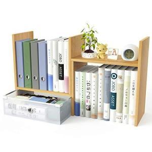 BESONT デスク上置き棚 伸縮型本立て 卓上収納 木製 多種組み立て方式 引き出し付き (くるみ色)|wakuwakutown