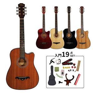 ギター初心者向け ギターセット 19点 ピック 弦 アコースティックギター 初心者 アコギ 初心者セット 楽器 プレゼント 人気の子供用 ギ|wakuwakutown