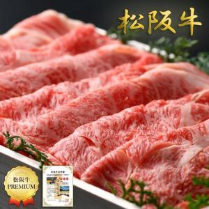 松阪牛すき焼き肉300g≪モモ・バラ≫ 【松坂牛】|wakyuuan09